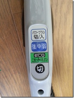 CV-SD200 (6)