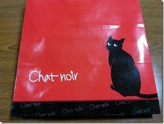 Chat-noir-Souffle(1)