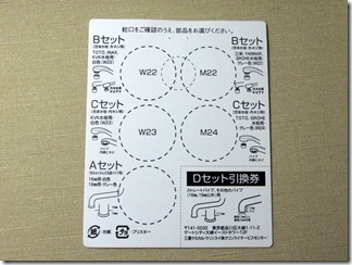 Cleansui(CB073) (28)