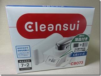 Cleansui(CB073) (7)