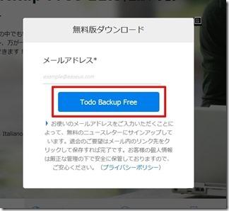 EaseUS-Todo-Backup-Free-11.5 (23-1)