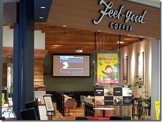 Feel-good-COFFEE (10)