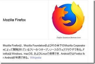 Firefox-Waterfox