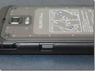 GALAXY-S5-ACTIVE-case (19)