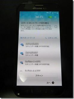 GALAXY-S5-ACTIVE-on (2)