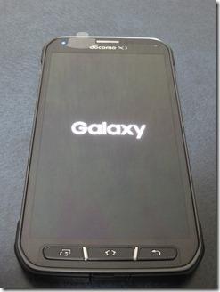 GALAXY-S5-toutyaku (24)