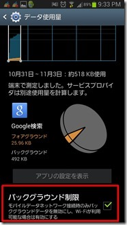 Google-douki (6)