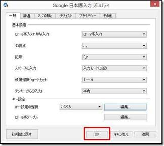 Google-nihongonyuuryoku (9-2)
