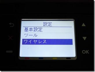HP-Deskjet3250 (5)