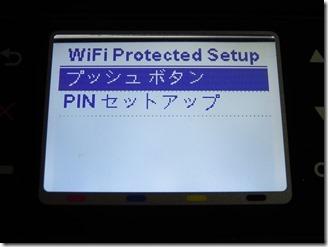 HP-Deskjet3250 (7)