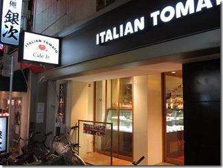ITALIAN-TOMATO-Cafe (13)