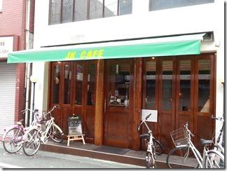 JK-CAFE (1)