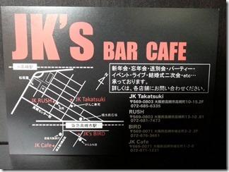 JK-CAFE (7)