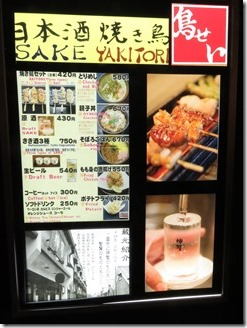 KYOTO-TOWER-SANDO (22)