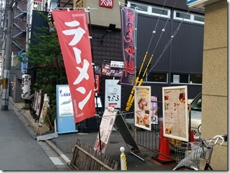 Kurepuri-kyouto-shanderu (2)