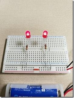 LEDkairo-densikousaku (40)