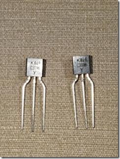 LEDkairo-densikousaku (43)