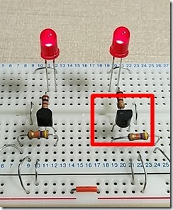 LEDkairo-densikousaku (52-1)