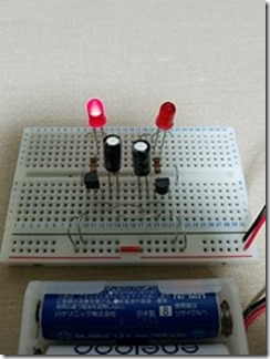 LEDkairo-densikousaku (58)