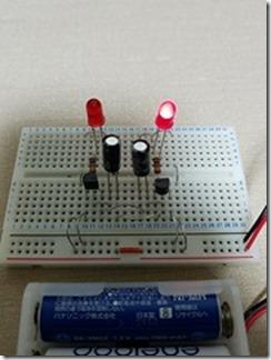 LEDkairo-densikousaku (60)