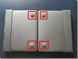 MOBO-Keyboard (13-1)