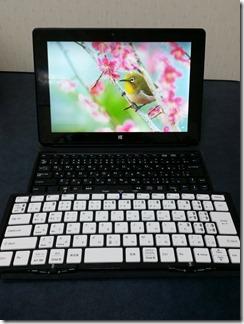 MOBO-Keyboard (27)