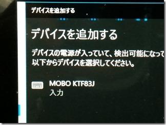 MOBO-Keyboard (29)