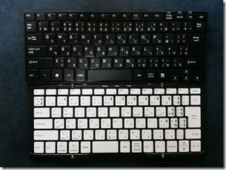 MOBO-Keyboard (34)