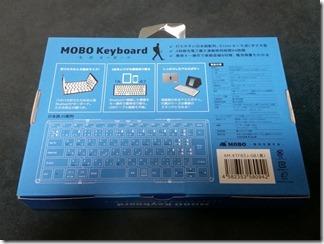 MOBO-Keyboard (5)