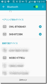 MOBO-Keyboard-USB (1)