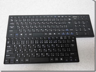MT-WN1001-Bluetooth-keyboard (10)