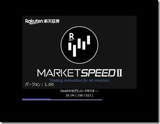 MarketSpeed2 (14)