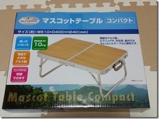 Mascot-table (1)