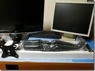 Monitor-arm (16)