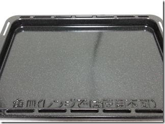 NE-BS903 (2)