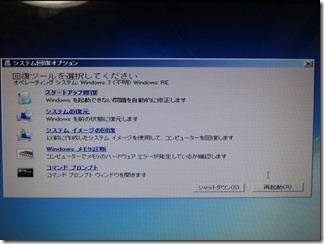NEC-PC-LS550CS3EB (10)