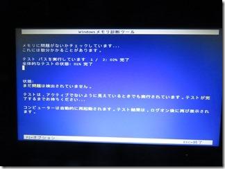 NEC-PC-LS550CS3EB (14)