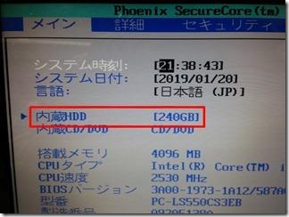 NEC-PC-LS550CS3EB (39)
