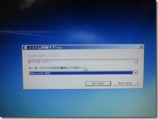 NEC-PC-LS550CS3EB (7)