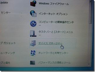 NEC-PC-LS550CS3EB (8)