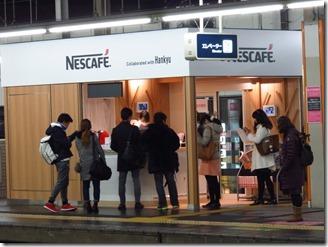 Nescafe-stand-drink