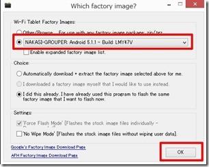 Nexus7-bunchinka-recovery (10)