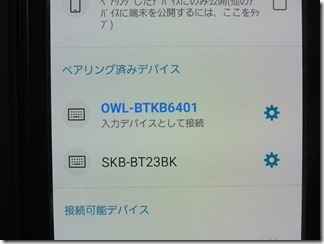 OWL-BTKB6401 (39)