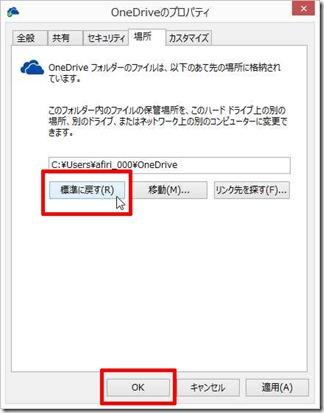 OneDrive-DropBoxdouki (19-2)