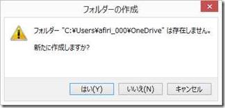 OneDrive-DropBoxdouki (20)