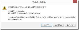 OneDrive-DropBoxdouki (21)