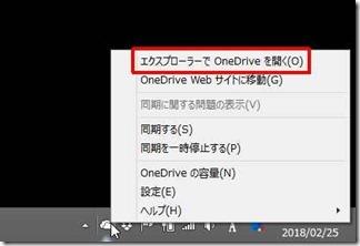 OneDrive-DropBoxdouki (2)