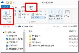 OneDrive-DropBoxdouki (6-1)