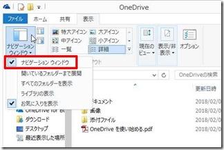 OneDrive-DropBoxdouki (7-1)
