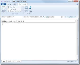 OpenLiveWriter-nihongoka (8)